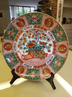Japanese vintage display plate