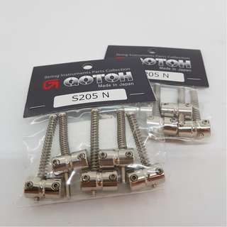 Gotoh S205 Bass Saddle Set - Nickel