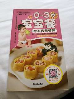 Baby recipe book