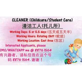 Cleaners (Childcare/ Islandwide) 清洁员工 (托儿所/东南西北)