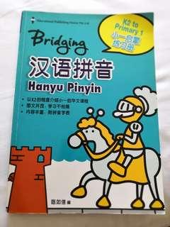 Chinese Hanyu Pinyin K2 Primary 1 P1