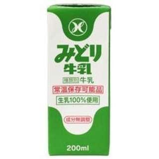 日本直送 飲品系列 九州牛乳 純牛乳飲品 200ml