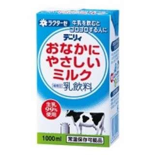 日本直送 飲品系列 南日本酪農協同 純牛乳飲品 200ml