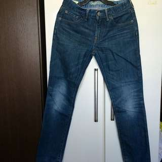Gap denim pants