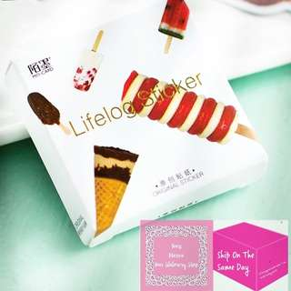 Set of 45pcs Forever Favourite Ice Creams Sticker Pack