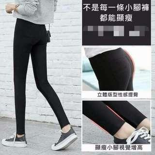 【全新】Made in Korea高彈小腳褲(L碼)