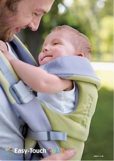 Aprica Easy Touch Baby Carrier