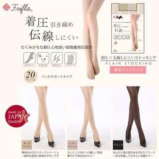 frifla日本壓力絲襪