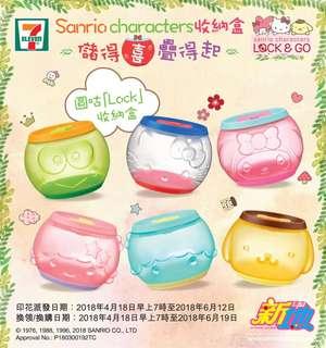 7-11 Sanrio characters Lock & Go 收納盒 (3 8 10號)