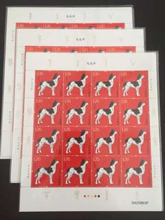 China (2018)(Stamps)(2018-1)