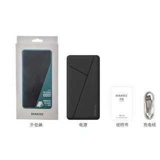 Romoss 10000 mah super slim powerbank