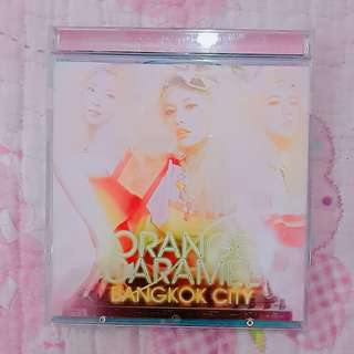 (CLEARANCE!) ORANGE CARAMEL BANGKOK CITY