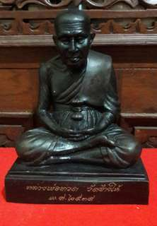 Lp Thuad bucha. BE 2539. Wat Changhai.
