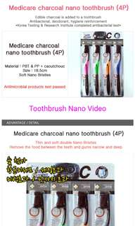 Medicare Charcoal Toothbrush 1pack (4s)