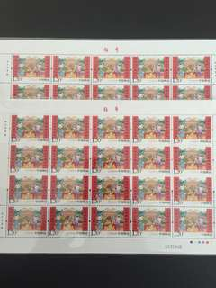 China (2018)(Stamps)(2018-2)