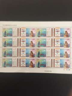 China (2017)(Stamps)(2017-30)
