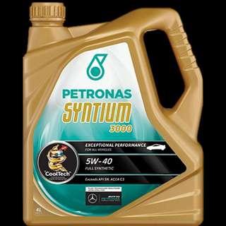 Minyak enjin petronas 5w/40