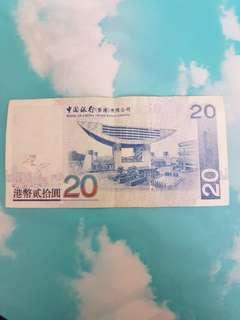 中銀20元KC666628