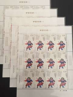 China (2018)(Stamps)(2018-3)