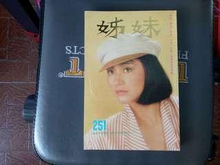 (#9) Vintage HK Magazine 80's
