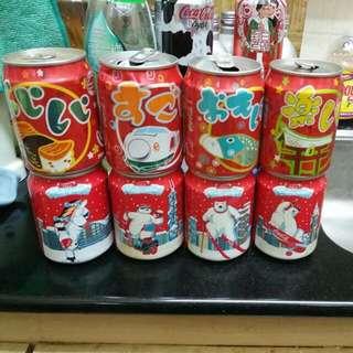 Coca Cola 可口可樂 - 迷你罐2套共8罐