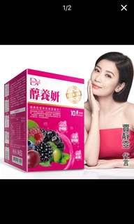 🚚 醇養妍野櫻莓版10包/盒
