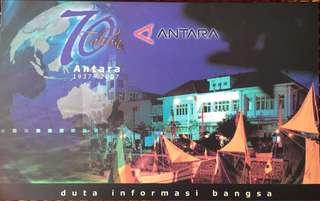 SHP 70th Antara News Indonesia