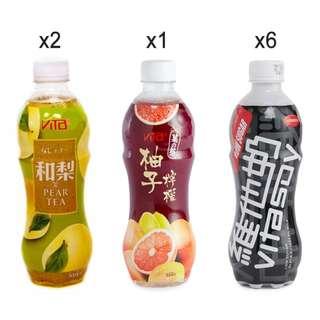 Vita飲品500ml-$5/支