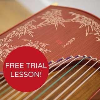 Guzheng Lessons (古筝 Gu Zheng)