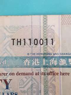 20圓天秤号,TH110011