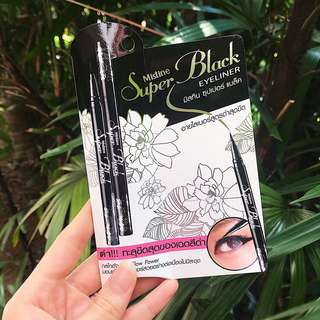 Super Black Eyeliner
