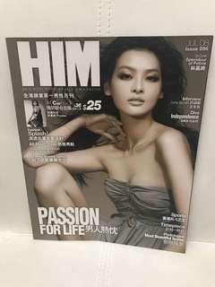 香港 HIM 雜誌 96期