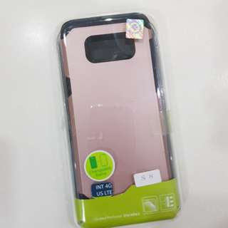 (GIVEAWAY)Samsung S8 phone case