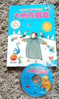 📚 🆕 Children Chinese Story Book with DVD