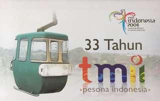 Prangko edisi khusus TMII satu set