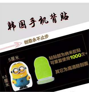 韩国纳米手机万能Stick a mobile phone anywhere