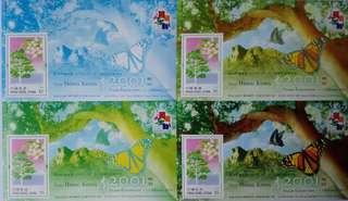 2001郵展小全張4-8號(共5張)