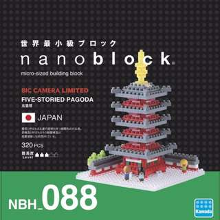 Nanoblock Bic Camera Exclusive Five-Story Pagoda (NBH-088) LIMITED EDITION