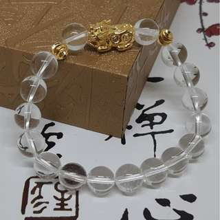 Natural Grade A White Crystal Gold Pixiu Code 31