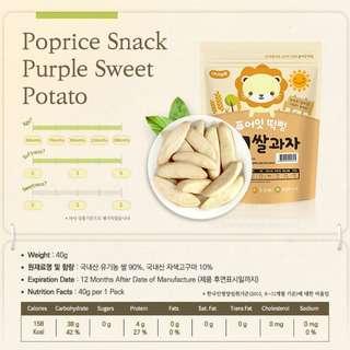Pre-order - Korea [NAEBRO] Baby Snack Food - Poprice Snack Purple Sweet Potato