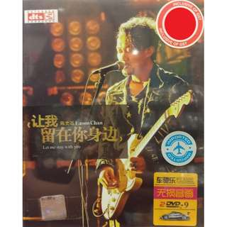 Eason Chan Let Me Stay With You 陈奕迅 让我留在你身边 Karaoke 2DVD (Imported)