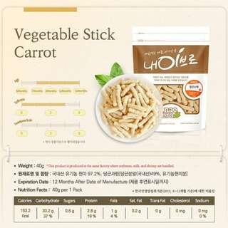 Pre-order - Korea [NAEBRO] Baby Snack Food - Vegetable Stick Carrot