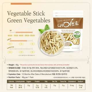 Pre-order - Korea [NAEBRO] Baby Snack Food - Vegetable Stick Green Vegetables