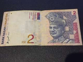 Old bank note RM2