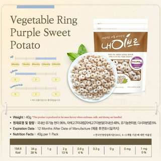 Pre-order - Korea [NAEBRO] Baby Snack Food - Vegetable Purple Sweet Potato