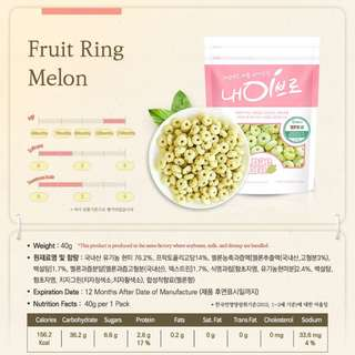 Pre-order - Korea [NAEBRO] Baby Snack Food - Fruit Ring Melon