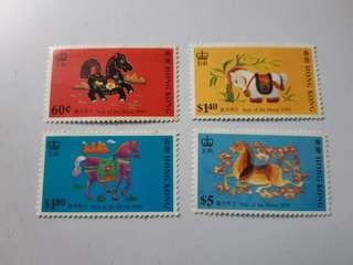 1990年 馬年紀念郵票