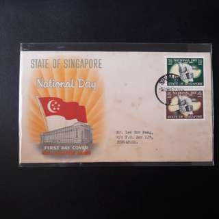 Singapore  1961 First Day Cover