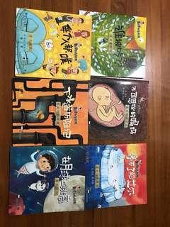 EPH Publishing - Chinese Storybooks for Primary Level