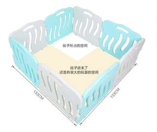 Free delivery baby play yard playpen fence